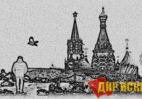 С начала буржуазной контрреволюции Россия потеряла 34 млн человек