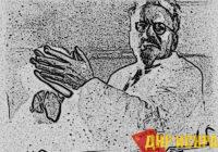 Меньшевиков и троцкистов в плен не брать! Мина под зданием социализма - троцкизм и меньшевизм