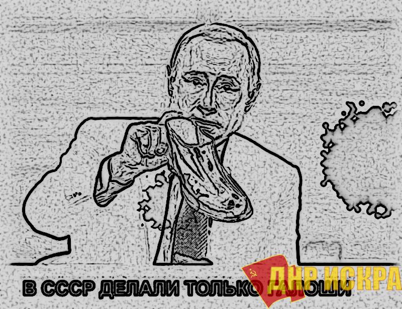 Перестройка 90-х возвращается? Вместо ракет - насосы и галоши. Путин начинает диверсификацию производства