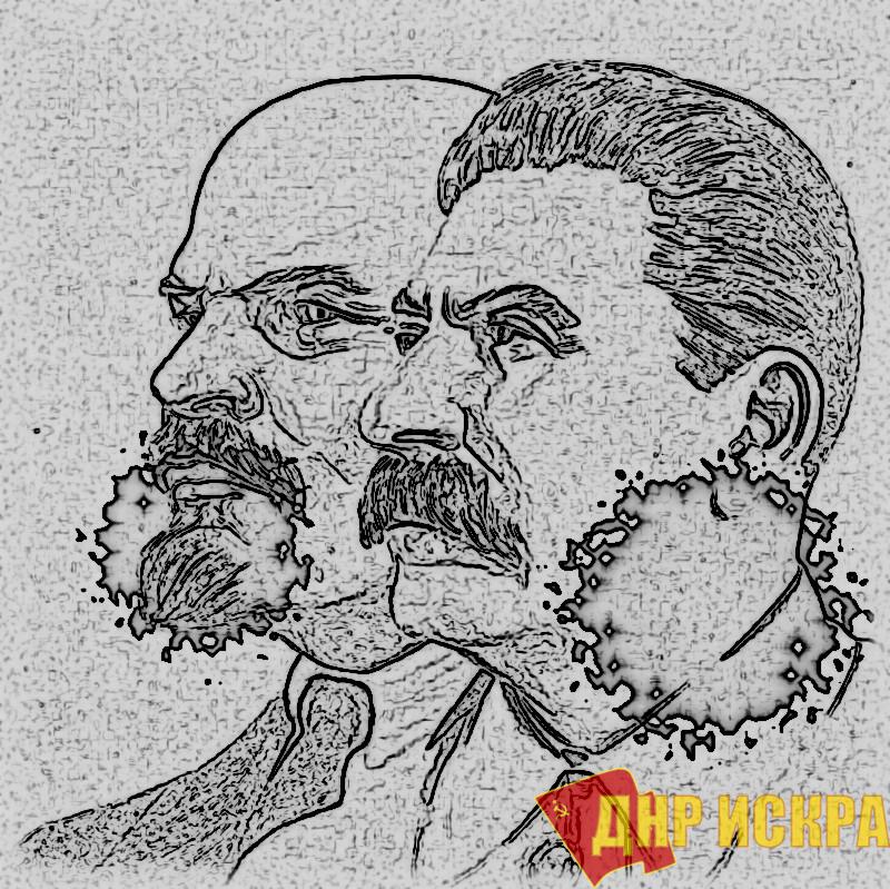 В новом году жить и бороться только по-ленински-сталински. Все иные пути - утопия и вождение народа за нос