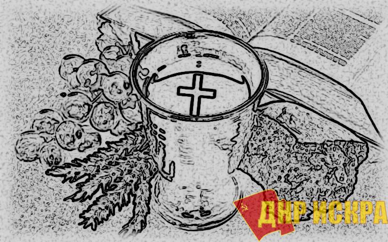 РПЦ становится все не безопаснее для жизни. Священнослужители РПЦ заявили, что невозможно заразиться коронавирусом в храме