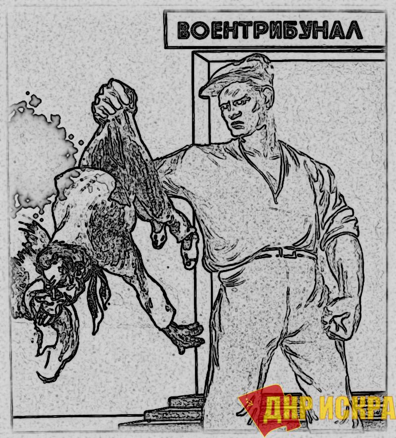 С саботажниками после нашей победы поступать только по-Ленински